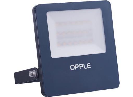 Eifel G2 LED projektør 10W/840800lm sort