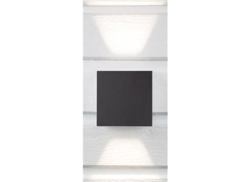 Cube II udendørslampe 6W/830 IP65 antracit